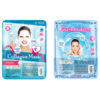 Collagen Facial Sheet Mask